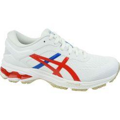 Białe buty sportowe męskie Asics Kolekcja zima 2020