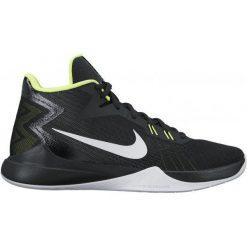 17511a20 Wyprzedaż - buty sportowe męskie Nike - Kolekcja lato 2019 - Sklep ...